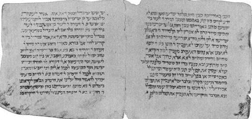 Talmud-Manuskript, mittelalterliche Handschrift aus der Kairoer Geniza, Foto gemeinfrei